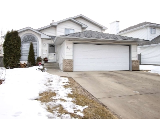 Main Photo: 64 HARWOOD Drive: St. Albert House for sale : MLS(r) # E4055613