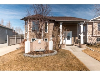 Main Photo: 62 Elizabeth Way SE: Airdrie House for sale : MLS(r) # C4104114