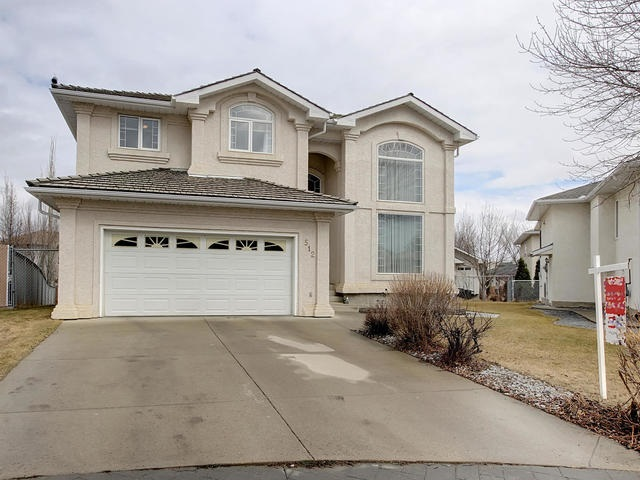 Main Photo: 512 KULAWY Point in Edmonton: Zone 29 House for sale : MLS(r) # E4059007