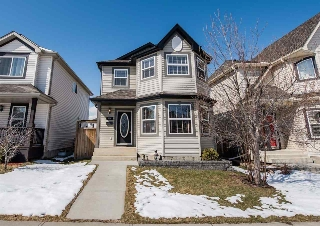 Main Photo: 120 SUMMERWOOD Drive: Sherwood Park House for sale : MLS(r) # E4060179