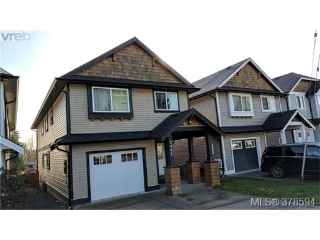 Main Photo: 2085 Dover Street in SOOKE: Sk Sooke Vill Core Single Family Detached for sale (Sooke)  : MLS(r) # 378594