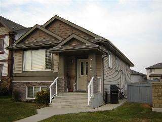 Main Photo: 7103 SOUTH TERWILLEGAR Drive in Edmonton: Zone 14 House for sale : MLS® # E4083820