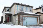 Main Photo: 1264 SECORD Landing in Edmonton: Zone 58 House for sale : MLS® # E4098071