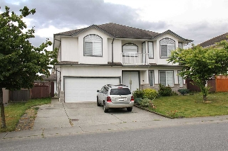 Main Photo: 3480 WAGNER Drive in Abbotsford: Abbotsford West House for sale : MLS® # R2084586