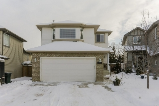 Main Photo: 45 Avonlea Court: Spruce Grove House for sale : MLS(r) # E4048054