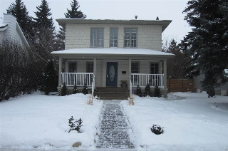 Main Photo: 10439 132 Street in Edmonton: Zone 11 House for sale : MLS(r) # E4054625