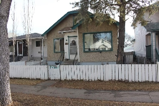 Main Photo: 12017 94 Street in Edmonton: Zone 05 House for sale : MLS(r) # E4059169