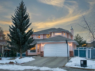 Main Photo: 6212 187B Street in Edmonton: Zone 20 House for sale : MLS(r) # E4056002