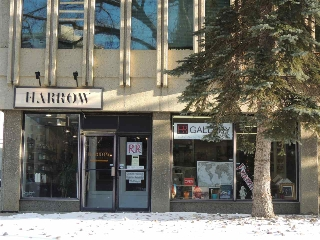 Main Photo: 105 10011 116 Street: Edmonton Retail for sale : MLS(r) # E4061389
