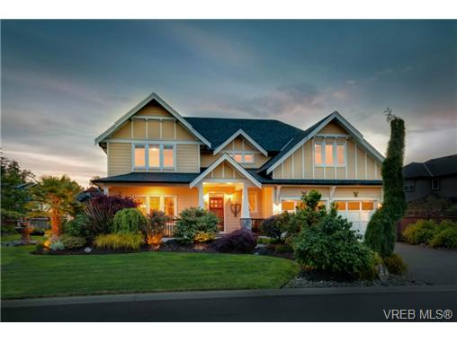 Main Photo: 3996 South Valley Drive in VICTORIA: SW Strawberry Vale Single Family Detached for sale (Saanich West)  : MLS® # 351719