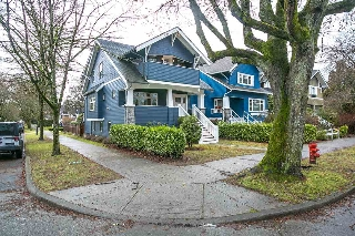 Main Photo: 2643 BALACLAVA Street in Vancouver: Kitsilano House for sale (Vancouver West)  : MLS® # R2133356