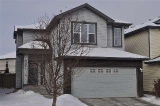Main Photo: 7375 SINGER Way in Edmonton: Zone 14 House for sale : MLS(r) # E4054932