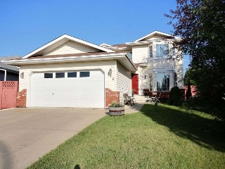 Main Photo:  in Edmonton: Zone 29 House for sale : MLS® # E4078190