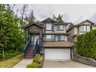 Main Photo: 24101 102B Avenue in Maple Ridge: Albion House for sale : MLS® # R2073915