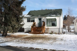 Main Photo: 11325 69 Street NW in Edmonton: Zone 09 House for sale : MLS(r) # E4052623