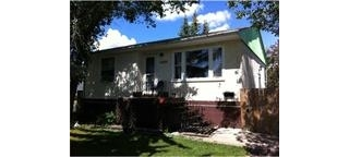 Main Photo: 16010 100 Av in Edmonton: Zone 22 House for sale : MLS(r) # E4060656