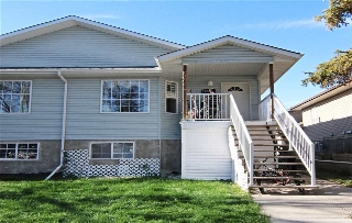 Main Photo:  in Edmonton: Zone 21 House Half Duplex for sale : MLS® # E4071596