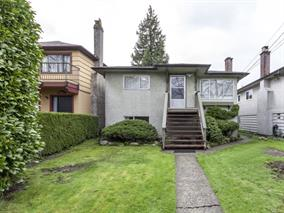 Main Photo: 2848 17 Avenue in Vancouver: Arbutus House for sale (Vancouver West)  : MLS®# R2154835