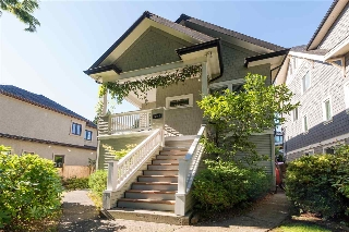 "Main Photo: 3547 MAYFAIR Avenue in Vancouver: Dunbar House for sale in ""DUNBAR"" (Vancouver West)  : MLS(r) # R2186407"