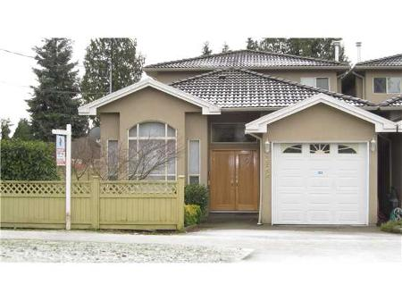 Main Photo: 4928 VICTORY ST in Burnaby: House for sale (Metrotown)  : MLS®# V861890