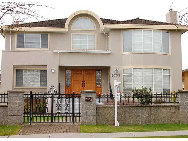 Main Photo: 6733 HEATHER ST in Vancouver: South Cambie House for sale (Vancouver West)  : MLS(r) # V996548