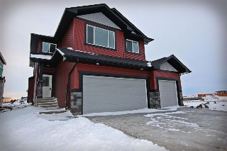 Main Photo: 43 Riverside Drive: St. Albert House for sale : MLS(r) # E4047684