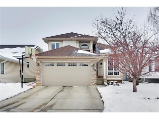 Main Photo: 1356 SUNVISTA Way SE in Calgary: Sundance House for sale : MLS® # C4099631