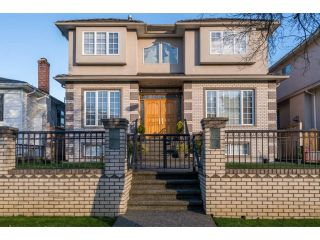 "Main Photo: 6756 RALEIGH Street in Vancouver: Killarney VE House for sale in ""Killarney"" (Vancouver East)  : MLS® # R2238937"