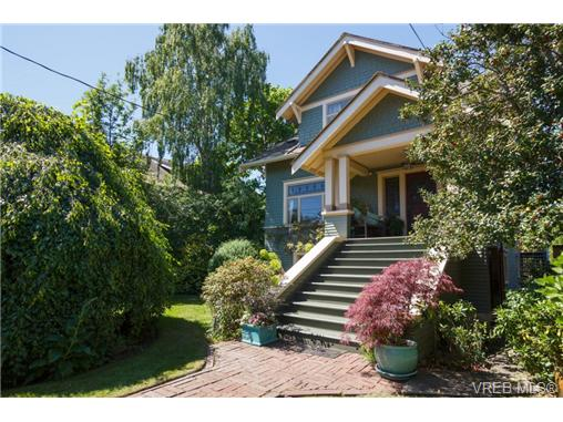 Photo 2: 1050 Monterey Avenue in VICTORIA: OB South Oak Bay Single Family Detached for sale (Oak Bay)  : MLS® # 364853
