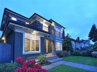 Main Photo: 6276 BERWICK Street in Burnaby: Upper Deer Lake House for sale (Burnaby South)  : MLS(r) # R2128530