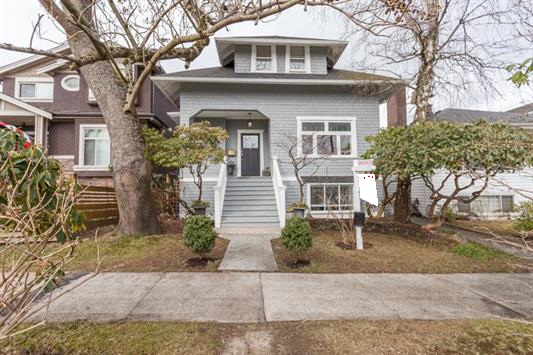 Main Photo: 43 E 45TH Avenue in Vancouver: Main House for sale (Vancouver East)  : MLS® # R2141911