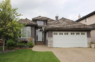 Main Photo: 940 HALIBURTON Road in Edmonton: Zone 14 House for sale : MLS(r) # E4052911