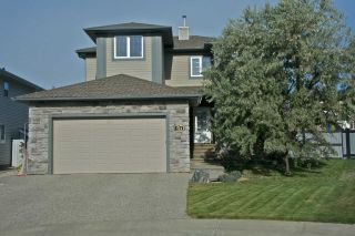 Main Photo: 521 FALCONER Place NW in Edmonton: Zone 14 House for sale : MLS® # E4096845