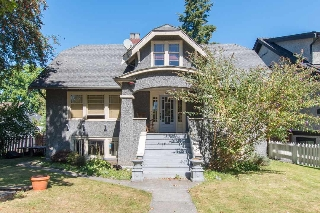 "Main Photo: 3345 W 11TH Avenue in Vancouver: Kitsilano House for sale in ""KITSILANO"" (Vancouver West)  : MLS(r) # R2103523"
