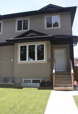 Main Photo: 11928 64 Street in Edmonton: Zone 06 House Half Duplex for sale : MLS® # E4076603