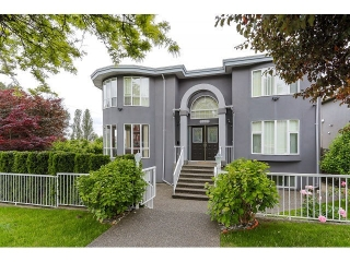 Main Photo: 7687 MARY Avenue in Burnaby: Edmonds BE House for sale (Burnaby East)  : MLS(r) # V1126167