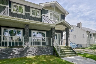 Main Photo:  in Edmonton: Zone 04 House Half Duplex for sale : MLS® # E4056214