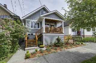 Main Photo: 634 SEMLIN Drive in Vancouver: Hastings House for sale (Vancouver East)  : MLS(r) # R2168335