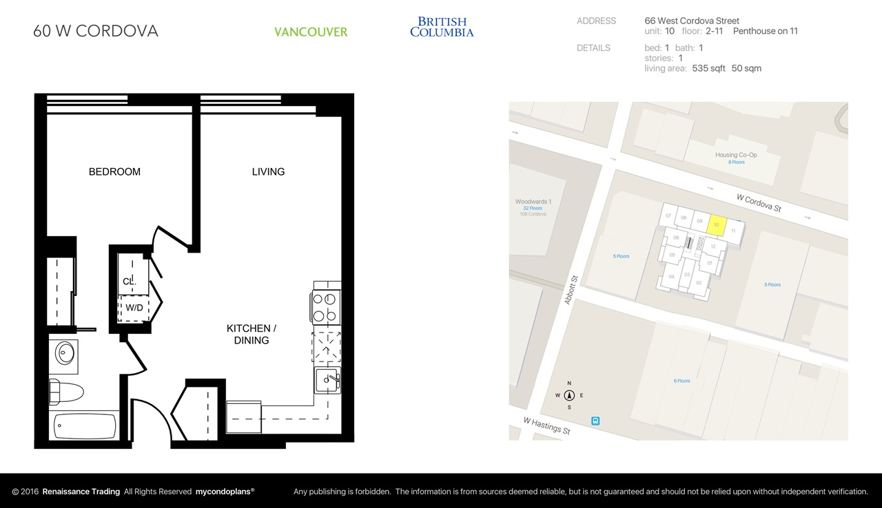 "Photo 17: 510 66 W CORDOVA Street in Vancouver: Downtown VW Condo for sale in ""66 W CORDOVA"" (Vancouver West)  : MLS(r) # R2178972"