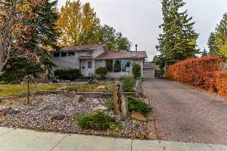 Main Photo: 7604 151 Street in Edmonton: Zone 22 House for sale : MLS® # E4086156