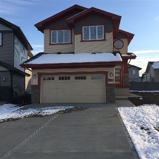 Main Photo: 8119 GOURLAY Place NW in Edmonton: Zone 58 House for sale : MLS(r) # E4043033