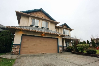 Main Photo: 23785 116 Avenue in Maple Ridge: Cottonwood MR House for sale : MLS(r) # R2147879
