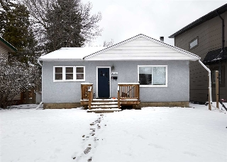 Main Photo: 11154 63 Avenue in Edmonton: Zone 15 House for sale : MLS(r) # E4059616