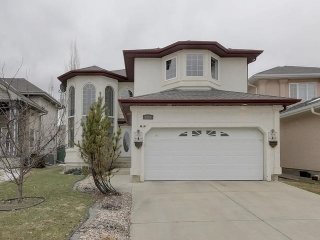 Main Photo: 2082 HADDOW Drive in Edmonton: Zone 14 House for sale : MLS® # E4061200