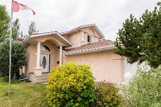 Main Photo:  in Edmonton: Zone 27 House for sale : MLS® # E4073549