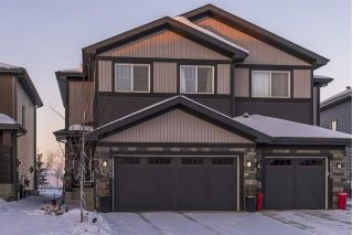 Main Photo: 22314 82 Avenue in Edmonton: Zone 58 House Half Duplex for sale : MLS® # E4088162