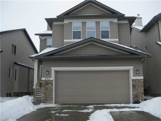 Main Photo: 253 Everridge Drive SW in CALGARY: Evergreen Residential Detached Single Family for sale (Calgary)  : MLS® # C3480145