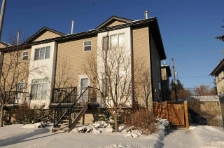 Main Photo: 5806 118 Avenue in Edmonton: Zone 06 Townhouse for sale : MLS(r) # E4054620