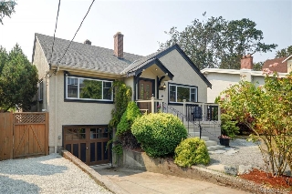 Main Photo: 3710 Savannah Avenue in VICTORIA: SE Quadra Single Family Detached for sale (Saanich East)  : MLS® # 382453