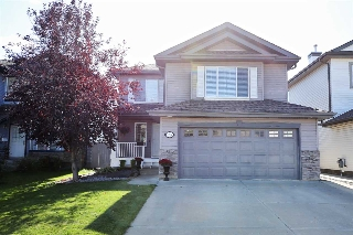 Main Photo: 675 GEISSINGER Road in Edmonton: Zone 58 House for sale : MLS® # E4082900